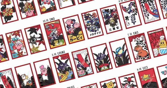 星のカービィが花札の世界に!48枚すべてオリジナル柄の「星のカービィ 花札」発売