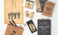 ほっこりシュールなあるあるイラスト「山田全自動」の作品が文具になったよ!