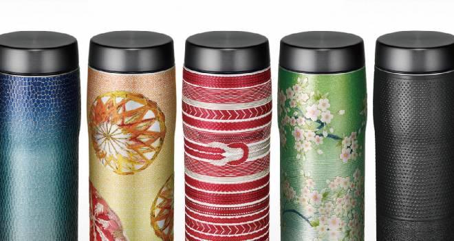 マイボトルに決めた!日本の伝統美を表現した雅で美しすぎるステンレスボトルが発売