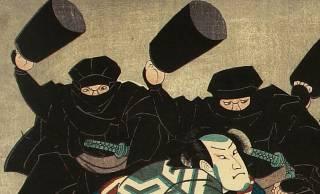 百人番所で江戸城を警護していた100人組織「百人組」実態は忍者だったのか!?