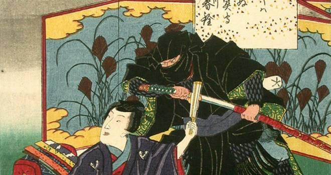 江戸時代に将軍に仕え実際に隠密活動をしていたリアル忍者「御庭番」とは?