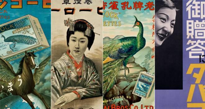 これは興味深いぞ!明治〜昭和の日本のポスター文化を紹介する展覧会「たば塩コレクションに見る ポスター黄金時代」