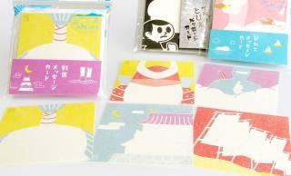 武将、お城、忍者…戦国にまつわるデザインが可愛い「戦国メッセージカード」発売
