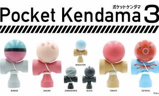 全長わずか6cm!ポップでキャワワなけん玉「Pocket Kendama」に第3弾が登場