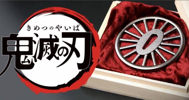 全3モデル!漫画「鬼滅の刃」の日輪刀の鐔を忠実に再現したアイテムが新発売