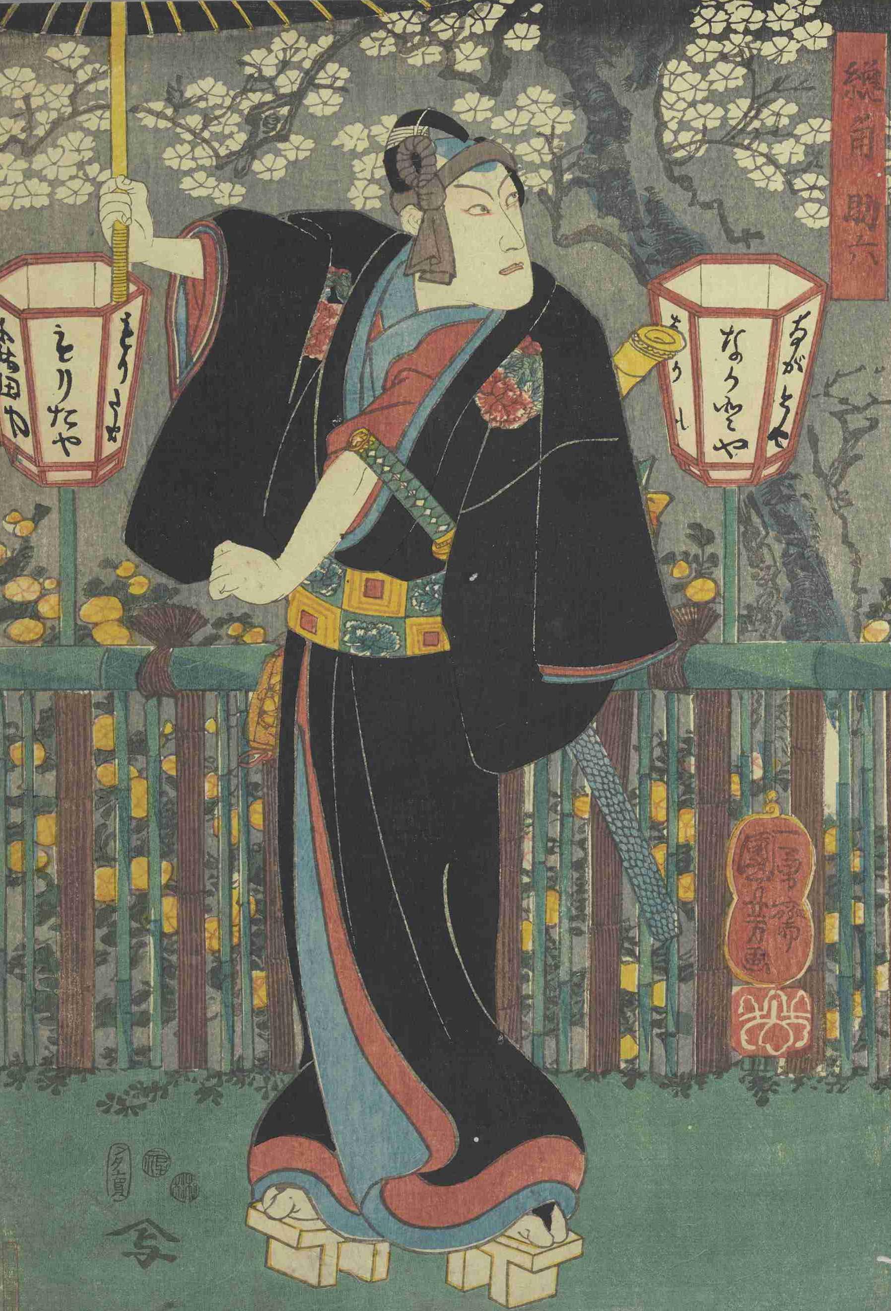 助六廓の花見時(部分)助六 画:歌川国芳 出典:東京都立図書館