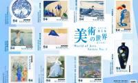 日本絵画好きは必見!青の世界がテーマの切手「美術の世界シリーズ」が素敵