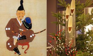 【門松にまつわる一説】武田氏にリベンジ!門松の竹をナナメにぶった斬った徳川家康のエピソード