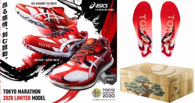 まるで歌舞伎の隈取みたい!日本の伝統芸能から着想を得たシューズがアシックスから発売