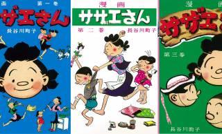 まさに昭和の生活史!オリジナル版「サザエさん」全68巻が復刊だ!