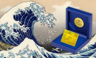世界最古の造幣局が発行!葛飾北斎の名画がなんとユーロ金貨&銀貨になりました