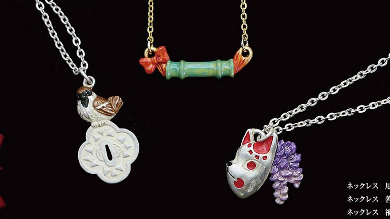 禰豆子の口枷、好きだわ♡人気漫画「鬼滅の刃」をイメージしたネックレスが可愛いよ!