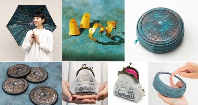 考古学ファン注目!銅鐸や神獣鏡など古代日本の遺物モチーフのグッズ登場
