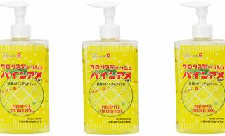 ボトルデザインもまんま!パインアメの甘酸っぱい香りを再現した食器用洗剤が新発売!