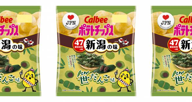 この挑戦的な感じ嫌いじゃない!なんと新潟土産・笹だんごを再現した「ポテトチップス 笹だんご味」発売!