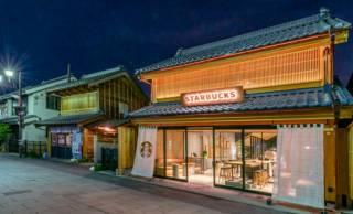 まるで江戸時代な「スターバックス 川越鐘つき通り店」が、2020年に訪れるべき世界中のスタバ20選に選出