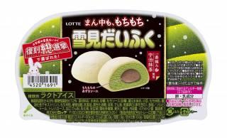 """""""もう一度食べてみたい味""""に選ばれた和の味わいたっぷりの雪見だいふくが5年ぶりに復刻発売!"""
