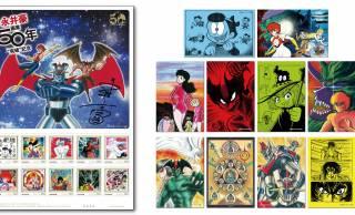 描き下ろしイラスト!永井豪の画業50年記念フレーム切手セットが発売
