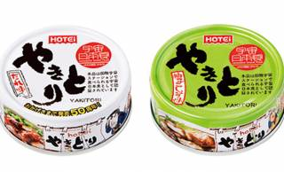 家飲みのお供!「ホテイやきとり」が宇宙日本食に認証されたことを記念した限定パッケージ発売