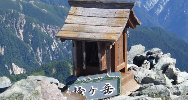 ひたすら衆生を救う一心で。急峻さで知られる槍ヶ岳を開山した江戸時代の僧・播隆上人とは?