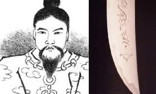刺客となった悲劇の皇后!日本神話のヒロイン・狭穂姫命と兄の禁断の関係【中】