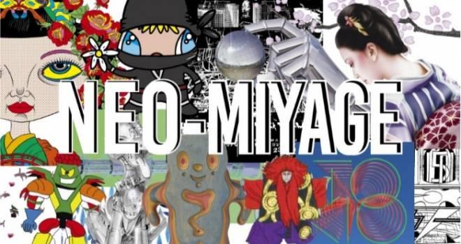 アートを介して日本を発信する新しいみやげTシャツ「NEO-MIYAGE」をユニクロUTが発表