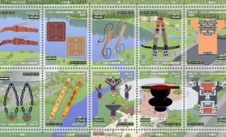 アイヌ文化の継承・創造発展の拠点となる施設「ウポポイ」のオープンを記念した切手セットが発売