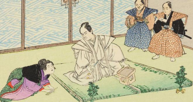武士道のバイブル『葉隠』が説く、恋愛にも通じる「究極の忠義」とは?