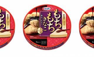 きな粉と黒みつを使った和風チーズ「クラフト もちもちきなこ6P -黒みつ仕立て-」発売