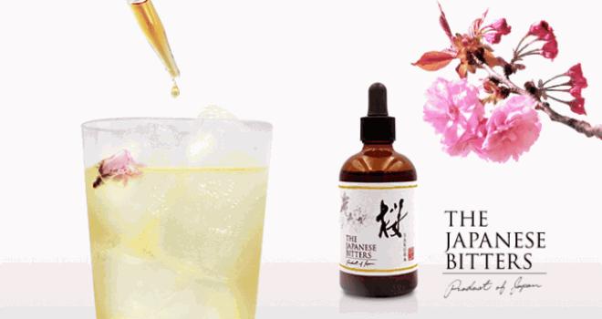 お酒や料理に桜の香りと風味を。八重桜から抽出したエッセンシャルリキュール「桜ビターズ」