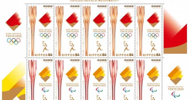 芸が細かい!東京オリンピック&パラリンピックの聖火ランナーをデザインした特殊切手発売