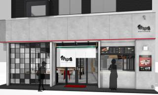 サイゼリヤが和のスタイリッシュさを取り入れたパスタ専門店「伊麺処」を浅草にオープン
