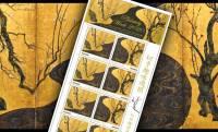 美しすぎて使えない!江戸時代の絵師・尾形光琳の名作「紅白梅図屏風」が切手になった