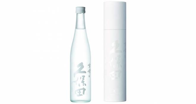 アウトドアで楽しむ日本酒。朝日酒造とスノーピークが共同開発「爽醸 久保田 雪峰」が今年も数量限定発売
