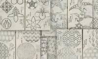 これぞデザイナー北斎!葛飾北斎が作ったオリジナル文様が紹介された古文書「新形小紋帳」を全ページ紹介