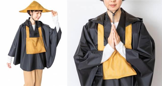やっべ!オモロ可愛い(笑)雨の日、気軽に僧侶スタイル「僧衣レインポンチョ」が発売
