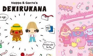 サンリオがなんとNHK教育番組「できるかな」「にこにこ、ぷん」をプロデュースすることに!