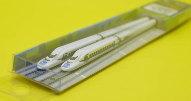 その勇姿をハシ鉄化!3月8日にラストランを迎える「700系新幹線」を再現した箸が登場