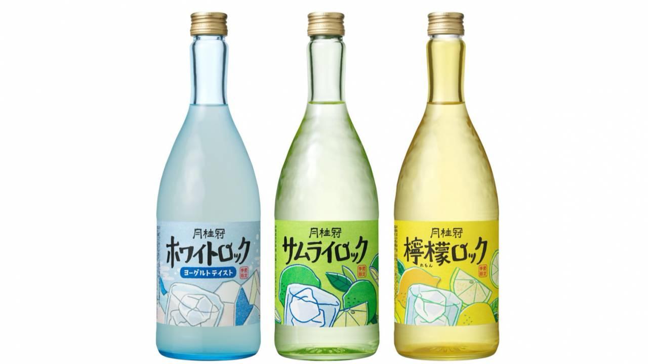 ライム、檸檬、ヨーグルト!日本酒ベースでユニークな味わいのリキュールが月桂冠から登場