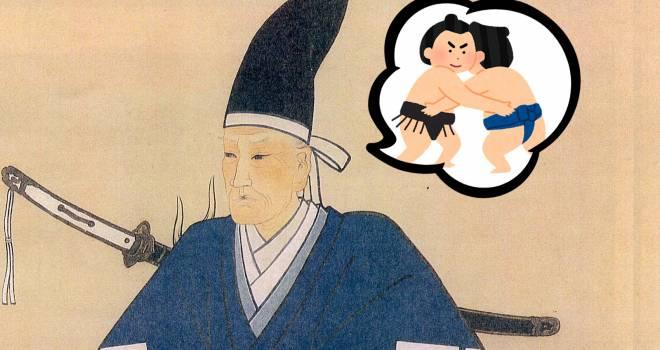 応援に白熱しすぎて相撲観戦を出禁になるも、家臣たちに実況させてまで相撲を楽しんだ江戸時代の大名