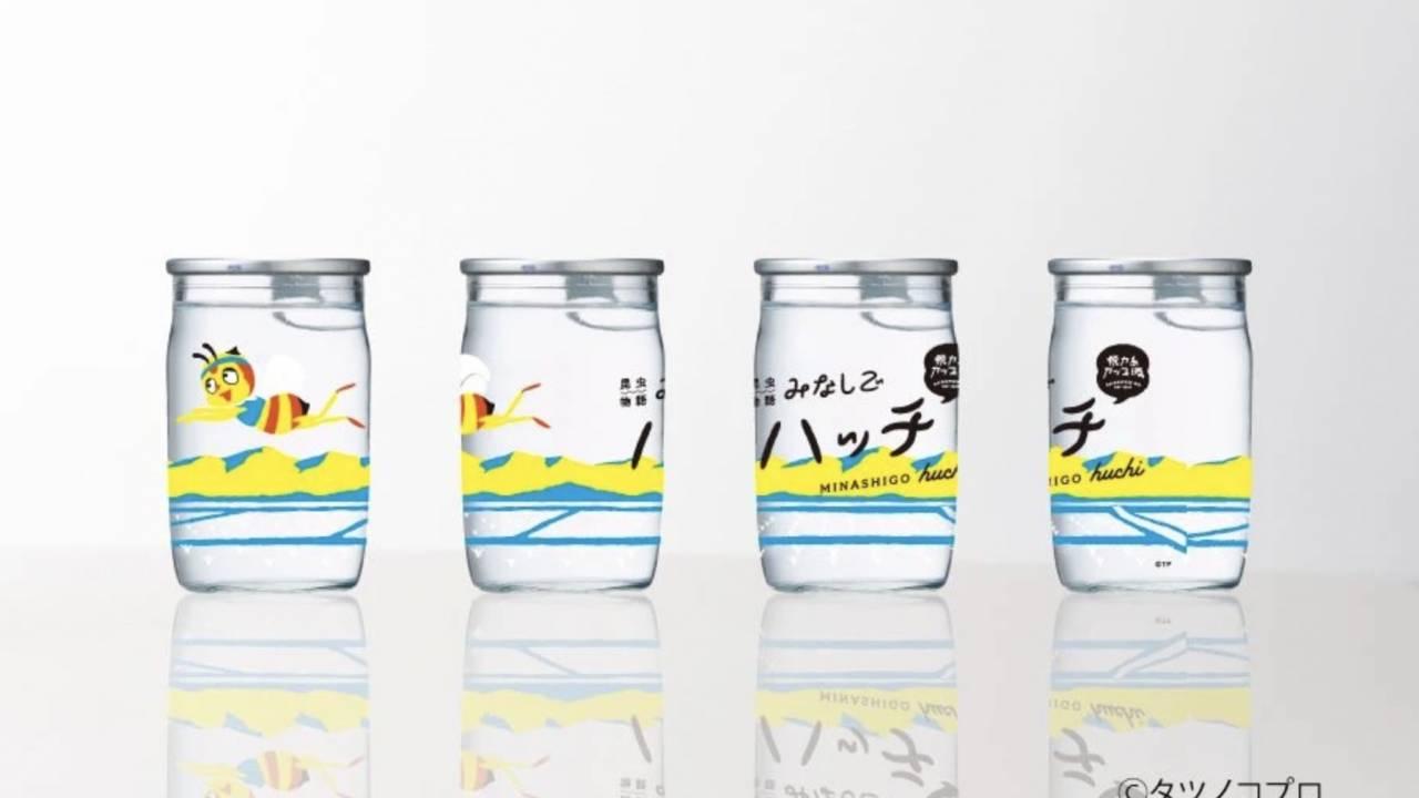 タツノコプロとコラボした脱力系カップ酒「昆虫物語みなしごハッチ」発売