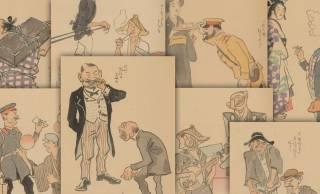 あらゆる職人が歌合で対決!明治時代の書物「當世風俗五十番歌合」が興味深し