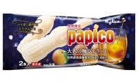 パピコで初めて梅酒を使用!大人な味わいが楽しめる「パピコ 大人の梅ジェラート」新発売