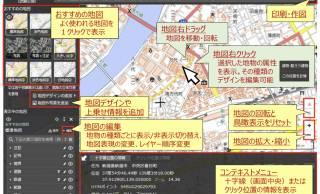 これめちゃ使える!国土地理院がウェブ地図を自由にデザインできる「地理院地図 Vector(仮称)」公開