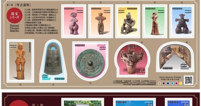 土偶が可愛いすぎるのです♡日本のさまざまな国宝が題材の特殊切手「国宝シリーズ」が登場