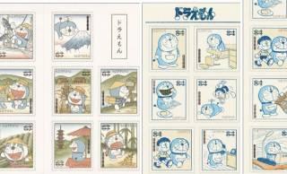 この可愛さ♡国民的キャラ「ドラえもん」が味わい深い切手になりました!