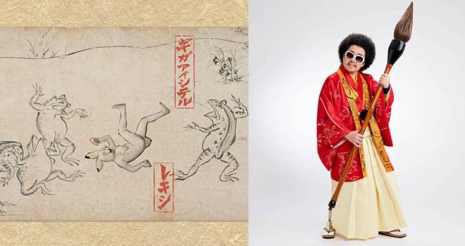 国宝絵巻・鳥獣戯画をテーマに描き下ろしたレキシの新曲「ギガアイシテル」のジャケ写解禁!