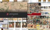 【2020年版】自宅待機のお供に!膨大な数の浮世絵や日本画が楽しめるウェブサービスまとめ12選