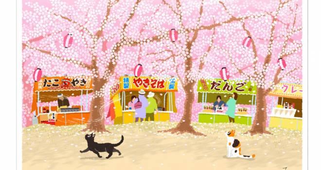 旅する猫がかわいい!日本酒 「四季を旅するお酒」長谷川酒造が地元のイラストレーターとコラボ!