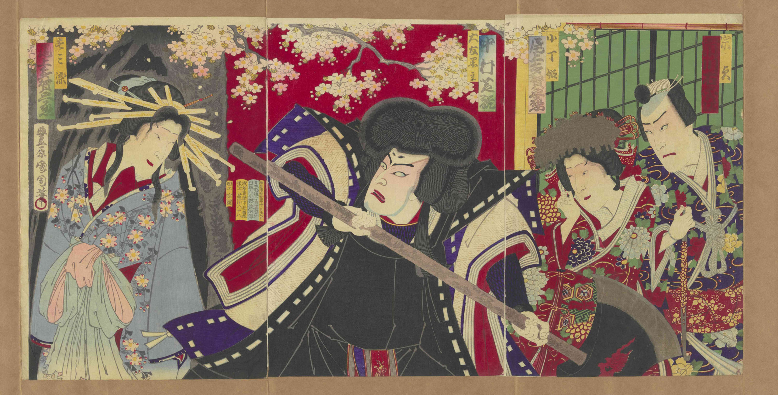 『積恋雪関扉』画:豊原国周(都立中央図書館特別文庫室所蔵)